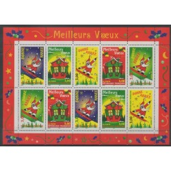 France - Blocks and sheets - 1998 - Nb BF 21 - Christmas