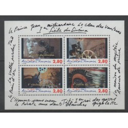 France - Blocks and sheets - 1995 - Nb BF 17 - Cinema