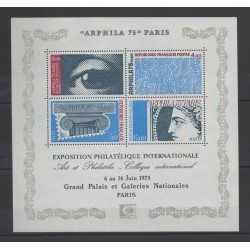 France - Blocks and sheets - 1975 - Nb BF 7 - Exhibition