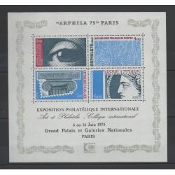 France - Blocs et feuillets - 1975 - No BF 7 - Exposition