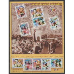 France - Blocks and sheets - 2000 - Nb BF 29 - Various sports