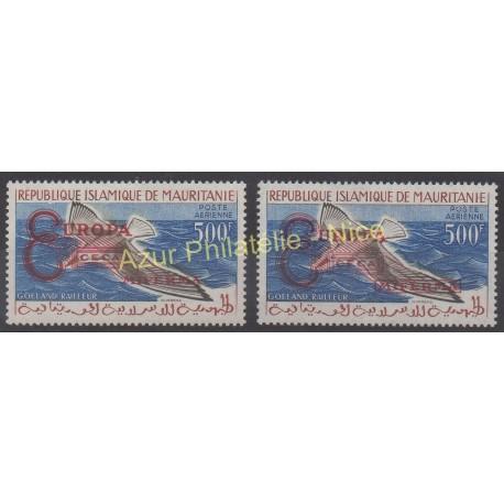Mauritania - 1962 - Nb PA20E/ PA20F - Birds