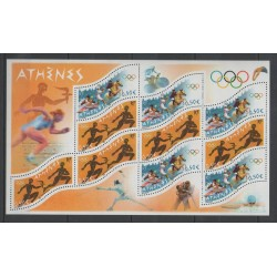 France - Blocks and sheets - 2004 - Nb BF 73 - Summer Olympics
