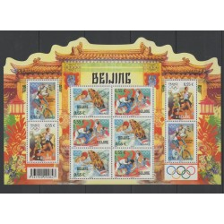 France - Blocks and sheets - 2008 - Nb BF 122 - Summer Olympics