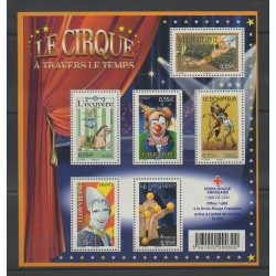 France - Blocks and sheets - 2008 - Nb BF 121 - Circus