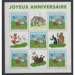 France - Blocks and sheets - 2007 - Nb BF 112 - Cartoons - Comics