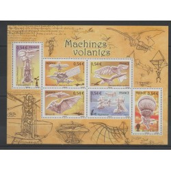 France - Blocks and sheets - 2006 - Nb BF 103 - Science