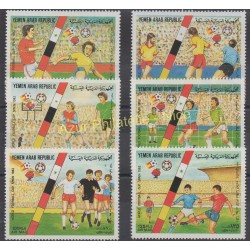 Yémen - République arabe - 1982 - No PA 202/ PA 207 - Coupe du monde de football