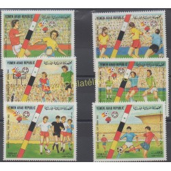 Yémen - 1982 - No PA 202 / PA 207 - Coupe du monde de football