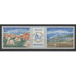 French Southern and Antarctic Lands - Airmail - 1971 - Nb PA 26A - Polar