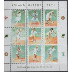 Côte d'Ivoire - 1991 - No 863/871 - Sport