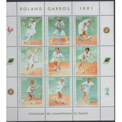 Ivory Coast - 1991 - Nb 863/871 - Sport