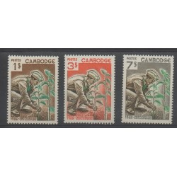 Cambodge - 1966 - No 175/177 - Environnement