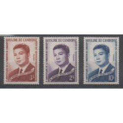 Cambodia - 1964 - Nb 153/155