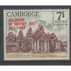 Cambodge - 1967 - No 187 - Monuments