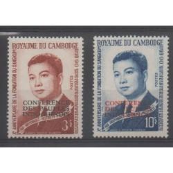 Cambodge - 1965 - No 159/160