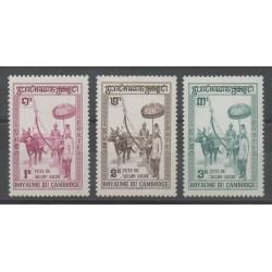 Cambodge - 1960 - No 89/91