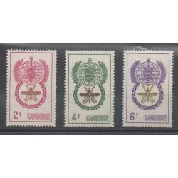 Cambodge - 1962 - No 119/121 - Santé ou Croix-Rouge