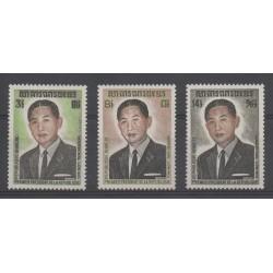 Cambodge - République Khmère - 1973 - No 335/337