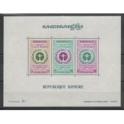 Cambodge - République Khmère - 1972 - No BF 29