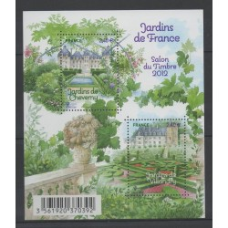 France - Blocs et feuillets - 2011 - No F 4580 - Flore