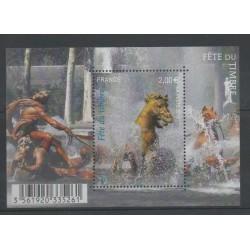 France - Blocs et feuillets - 2010 - No F 4440 - Chevaux