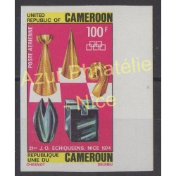 Cameroon - 1974 - Nb PA 236ND - Chess