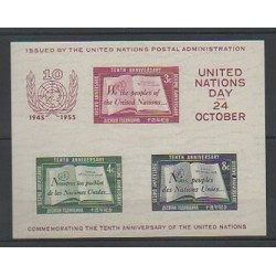 Nations Unies (ONU - New-York) - 1955 - No BF 1