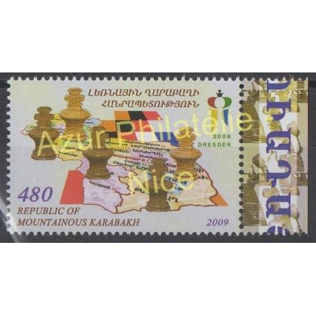 Armenia (Karabakh) - 2009 - Nb 37 - Chess
