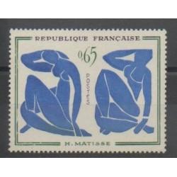 France - Varieties - 1961 - Nb 1320a