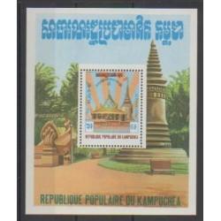 Cambodia - 1983 - Nb BF 34 - Monuments