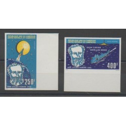 Cameroun - 1978 - No 623 - PA 290 ND - Littérature