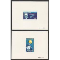 Cameroun - 1978 - No 623 - PA 290 - Littérature - Epreuves de luxe