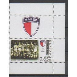Bulgaria - 2015 - Nb 4419 - Football