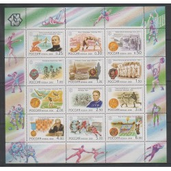 Russia - 2000 - Nb 6511/6522 - Various sports