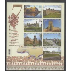 Ukraine - 2012 - Nb BF 91 - Monuments