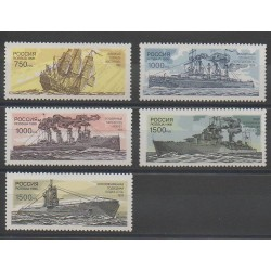 Russia - 1996 - Nb 6202/6206 - Boats