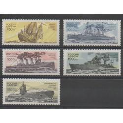 Russie - 1996 - No 6202/6206 - Bateaux
