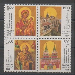 Russie - 1996 - No 6220/6223 - Religions Divers