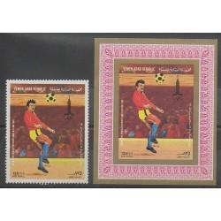 Yémen - 1982 - No PA 201 + BI - Jeux Olympiques