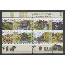 Ukraine - 2011 - Nb 1046/1049