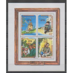 New Caledonia - Blocks and sheets - 1997 - Nb BF19 - Literature
