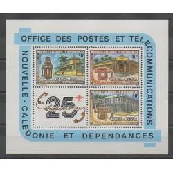Nouvelle-Calédonie - Blocs et feuillets - 1983 - No BF5 - Sciences et Techniques