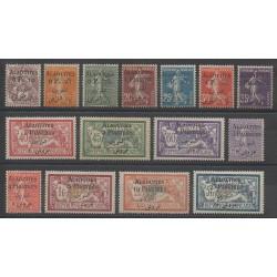 Alaouites - 1925 - No 1/15