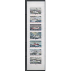 French Southern and Antarctic Territories - 2015 - Nb 754/760 - Boats