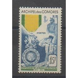 Comoros - 1952 - Nb 12