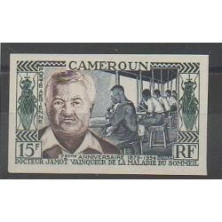 Cameroun - 1954 - No PA45a