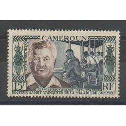 Cameroun - 1954 - No PA45