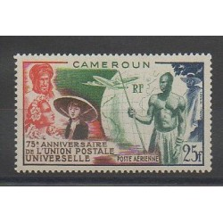 Cameroon - 1949 - Nb PA42