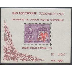 Laos - 1974 - No BF46